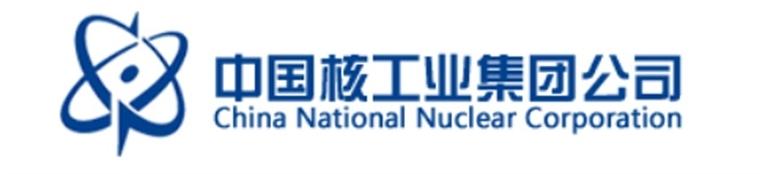 中核集团ppt透明素材