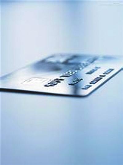 证券导报数字报-建设银行推出龙卡e付卡